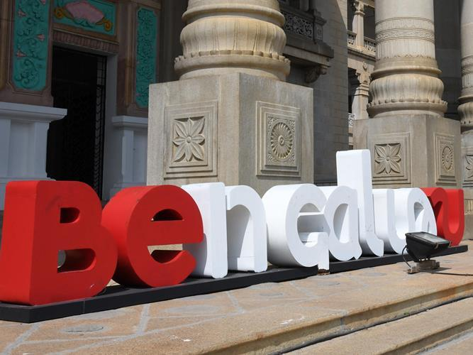 A new logo for Bengaluru – But the city must walk the talk